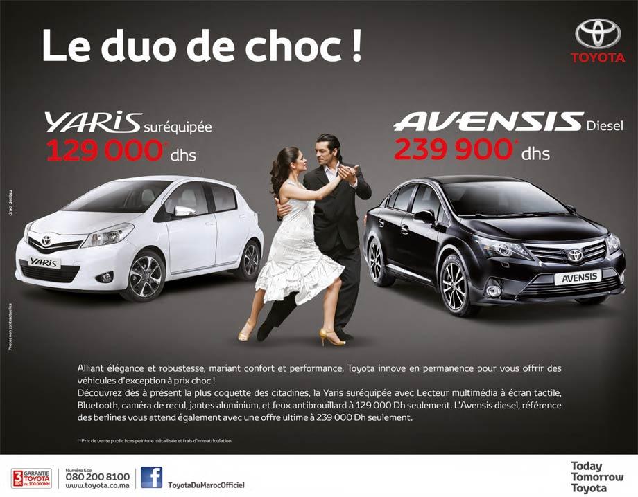 Promotion Toyota Yaris Maroc à Partir De 129000 Dh Promotion Au Maroc