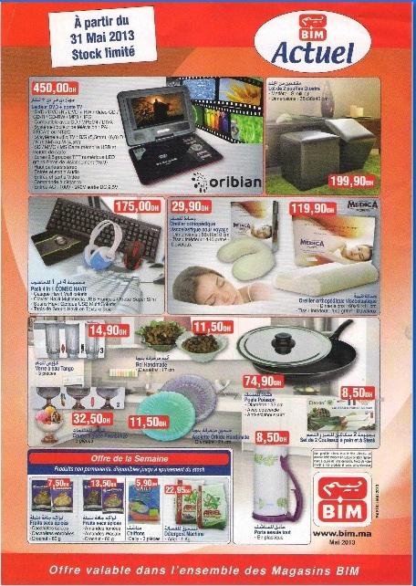 catalogue bim maroc