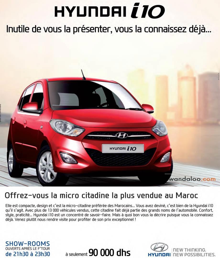 promotion voiture neuve maroc 2016