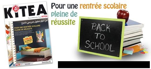 Catalogue kitea maroc pour la rentr e scolaire 2013 for Mobilia kenitra