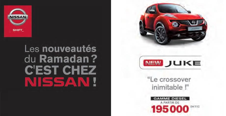 promotion nissan juke maroc prix partir de dh promotion au maroc. Black Bedroom Furniture Sets. Home Design Ideas