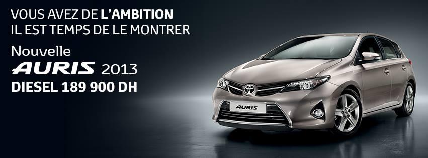 Toyota auris prix maroc 2016