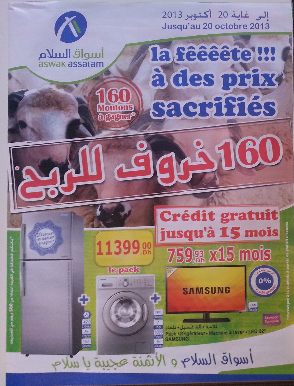 Catalogue Aswak Assalam 171 La F 234 234 234 Te 224 Des Prix Sacrifi 233 S