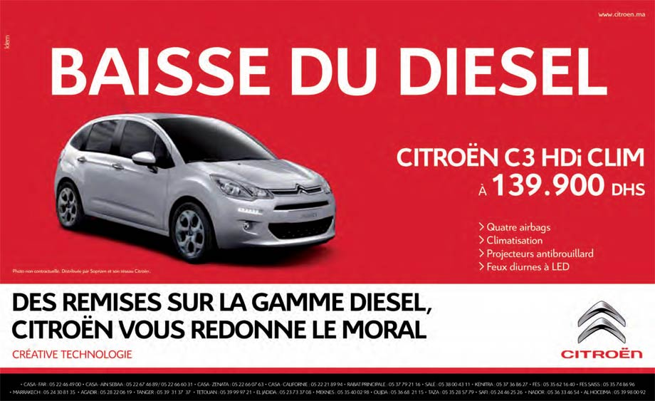 citroen promotion et offres des citroen au maroc. Black Bedroom Furniture Sets. Home Design Ideas