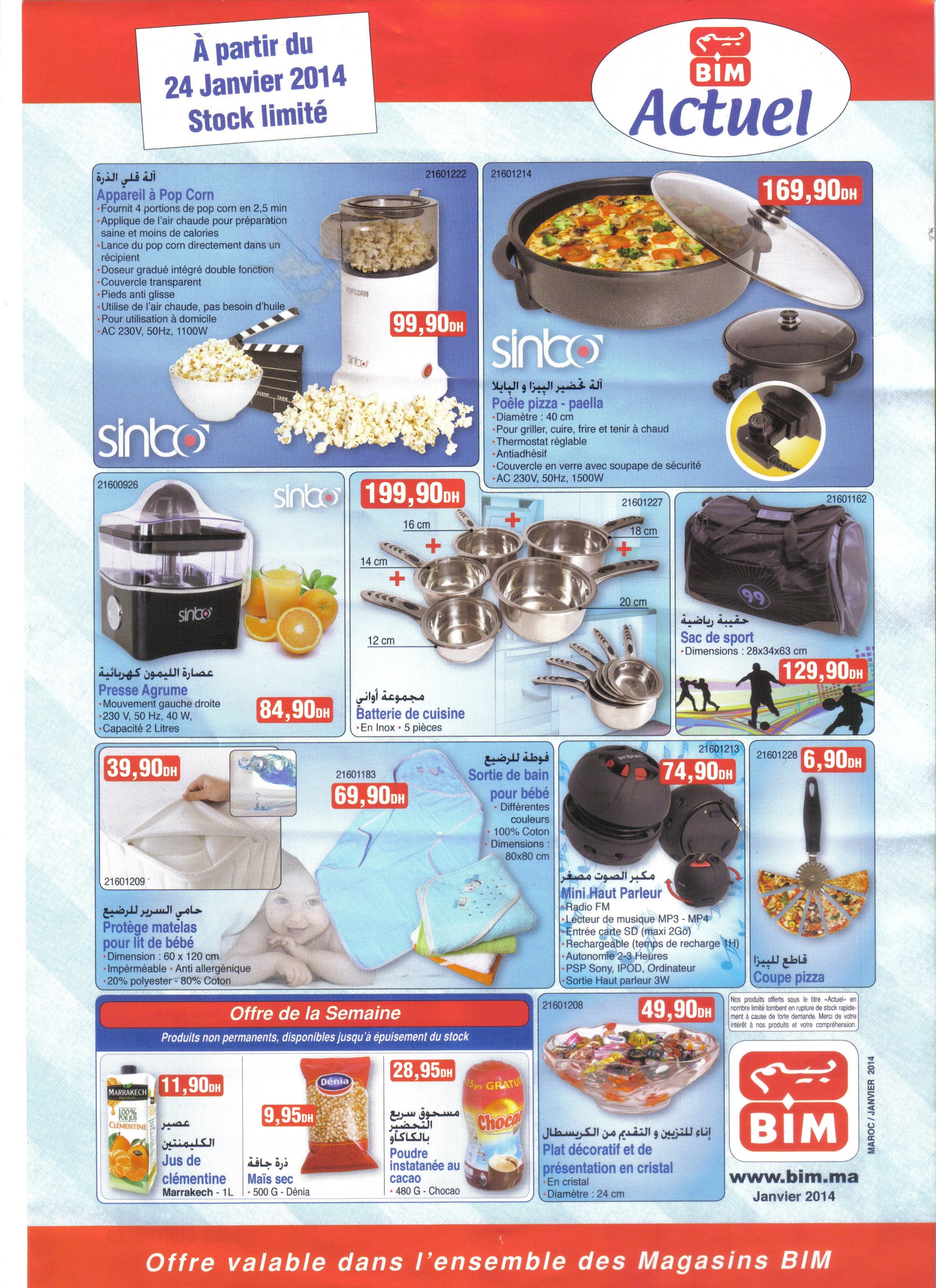 Catalogue De Bim Offres Amp Soldes Promotion Au Maroc