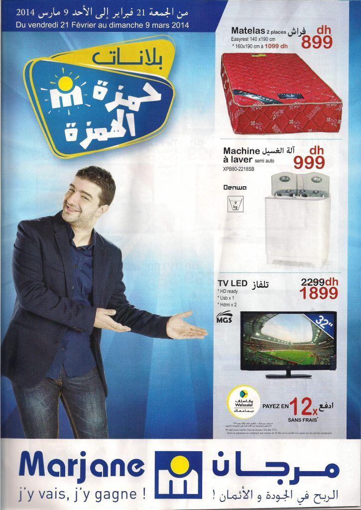 catalogue marjane du 21 f vrier au 09 mars 2014 promotion au maroc. Black Bedroom Furniture Sets. Home Design Ideas