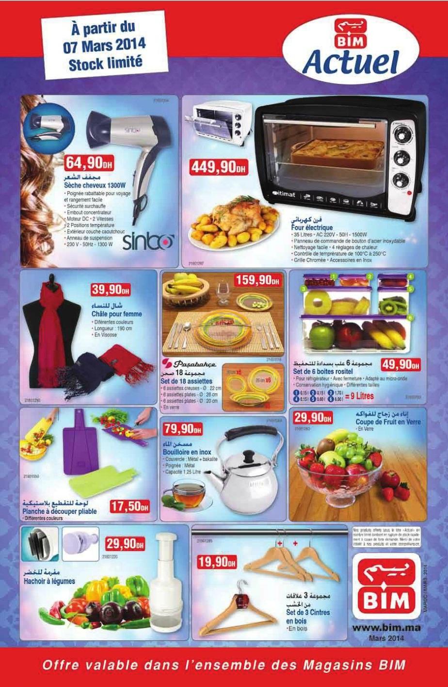 Catalogue De Bim Offres Amp Soldes Mois Mars 2014 Promotion Au Maroc