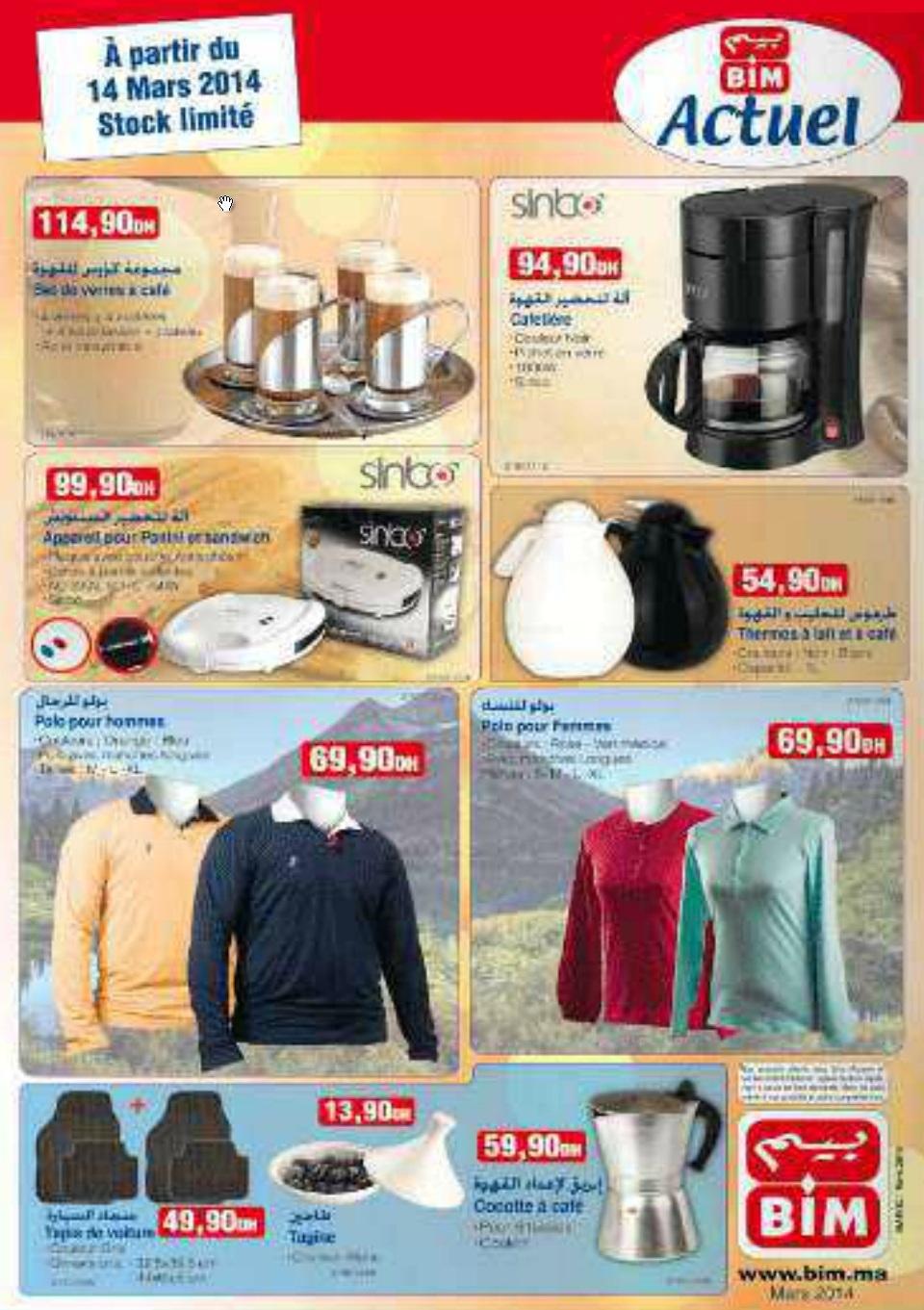 d pliant bim offres soldes a partir du 14 mars 2014 promotion au maroc. Black Bedroom Furniture Sets. Home Design Ideas
