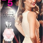 Catalogue-Promotionnel-Avon-Maroc