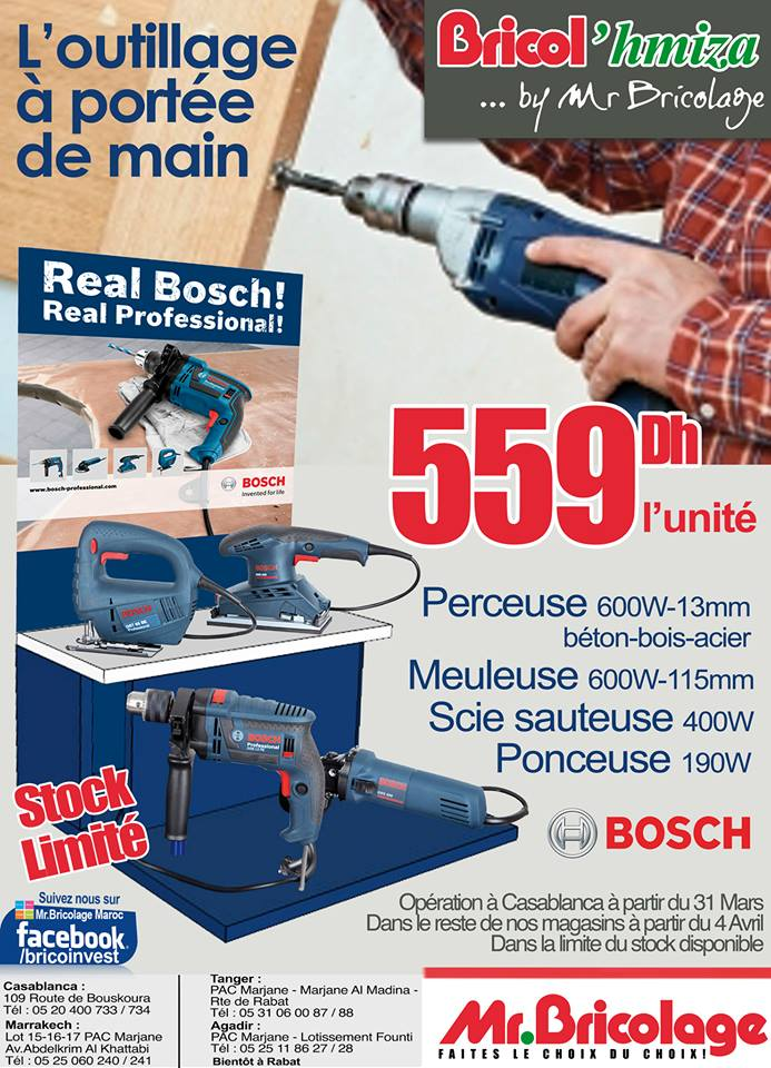 carrefour outillage bricolage