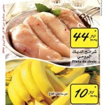catalogue-Carrefour-Market-avril-Maroc