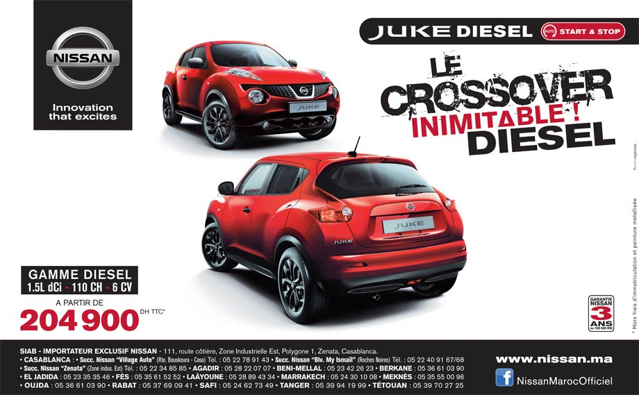 juke nissan prix prix et caract ristiques petit crossover suv nissan juke nissan nissan juke. Black Bedroom Furniture Sets. Home Design Ideas