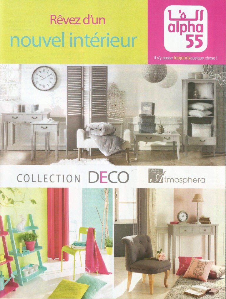 Catalogue alpha 55 maroc collection deco offres valables for Catalogue deco