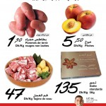 Carrefour-Market-Juin-Maroc-2014
