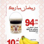 Carrefour-Market-ramadan-2014