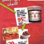 catalogue-Acima-ramadan-juin-2014