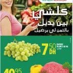 Acima-Tanger-Rabat-Casablanca-promotion-Ramadon-Out