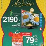 Carrefour-juillet-Ramada-2014-Maroc