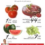Carrefour- ma -ramadan-2014
