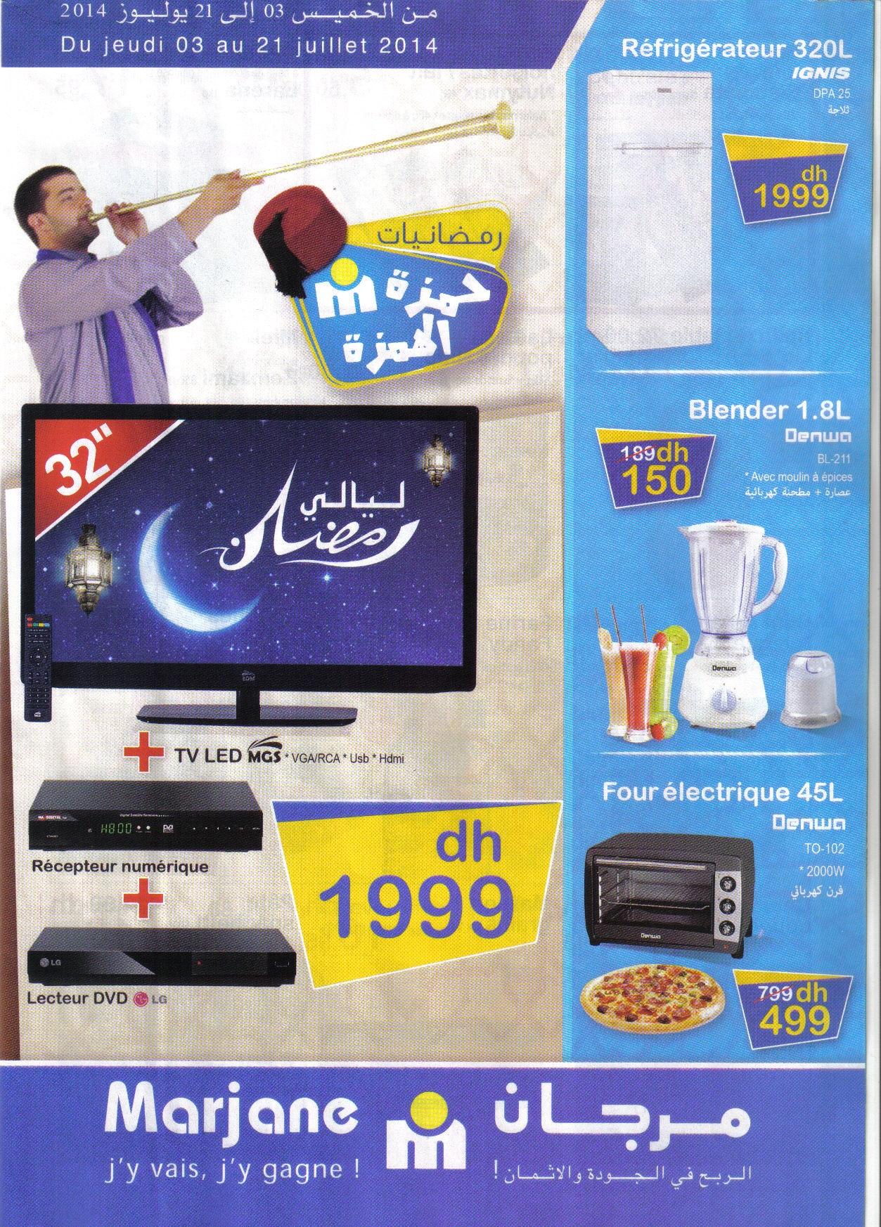 catalogue marjane ramadan du 03 au 21 juillet 2014 promotion au maroc. Black Bedroom Furniture Sets. Home Design Ideas