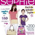 sophie-paris-maroc-catalogue-aout-2014