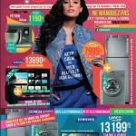 COSMOS-maroc-catalogue octobre -2014
