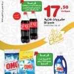 Carrefour-Market- MAROC catalogue aid el kebir -2014