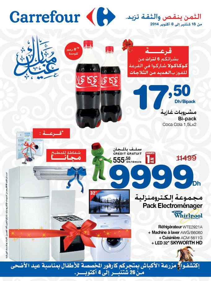 catalogue carrefour maroc aid al adha du 26 septembre 04 octobre 2014 promotion au maroc. Black Bedroom Furniture Sets. Home Design Ideas