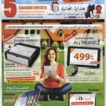 Microchoix-MAROC-Catalogue-Promotionnel-
