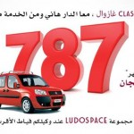 fiat-doblo-classic-maroc-neuve-promotion-2014