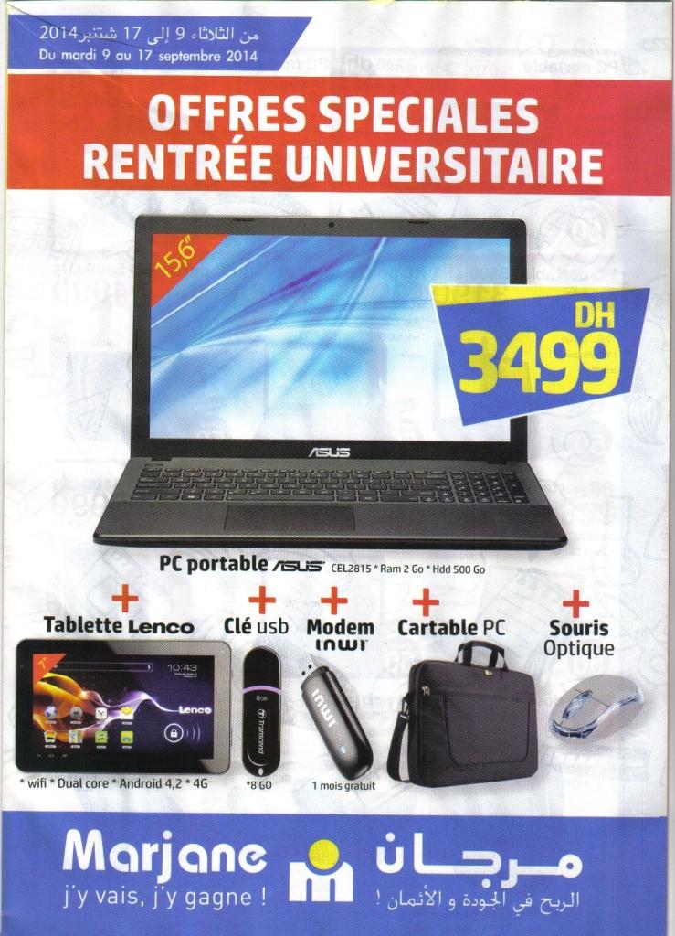 Catalogue Marjane Du 09 Au 17 Septembre Sp 233 Ciale Rentr 233 E