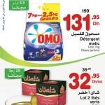 Carrefour-Market - MAROC  OCTOBRE 2014