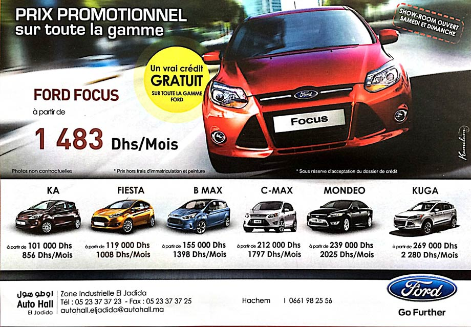 ford focus maroc cr dit gratuit prix promotionnel partir de 1483 dhs mois promotion au maroc. Black Bedroom Furniture Sets. Home Design Ideas