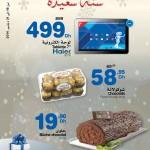 Carrefour-maroc-Decembre-2014