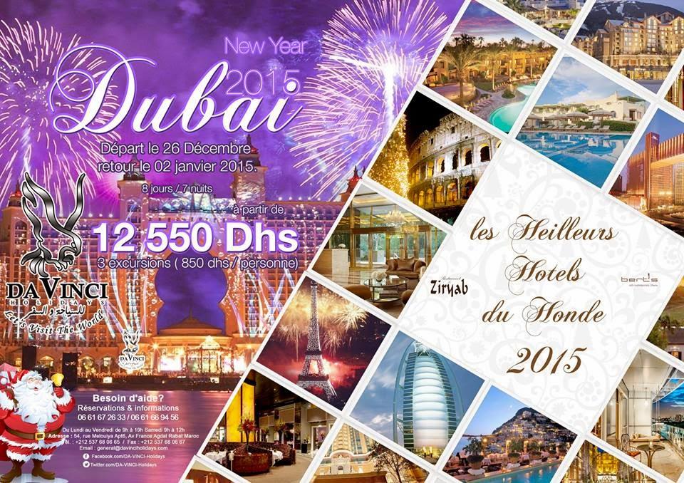 voyage-DUBAI-pas-cher-2015