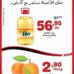 Carrefour-Market-MAROC-2015