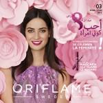 Oriflame-maroc-mars-2015