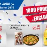 marjane_maroc-fevrier-2015