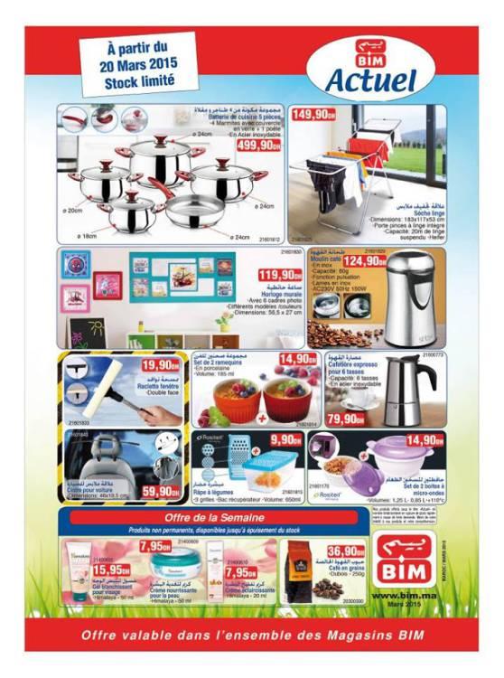 Catalogue Bim Maroc Du Vendrei 20 Mars 2015 Promotion Au Maroc