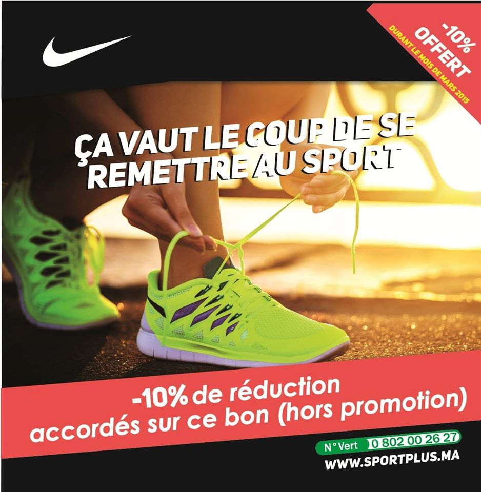 reductions et promotions 2015