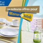 marjane_maroc-mars-2015