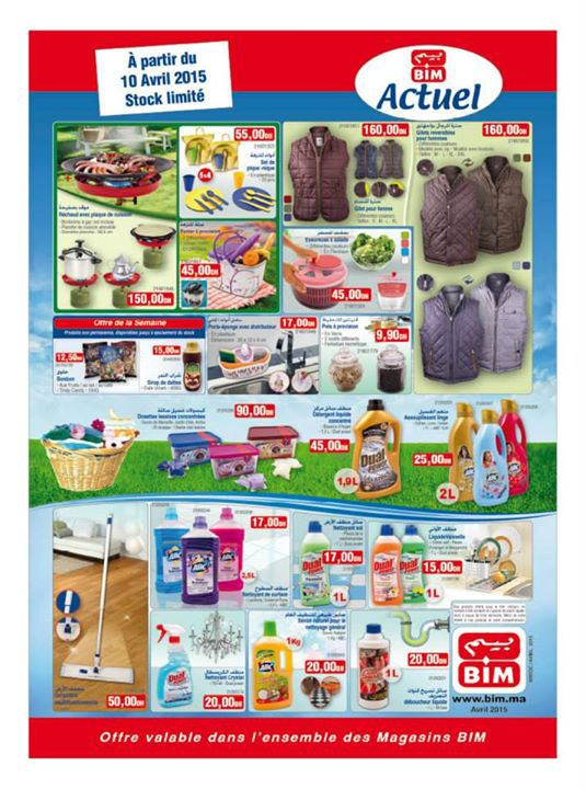 Catalogue bim maroc 10 avril promotion au maroc for Mobilia 2017 maroc