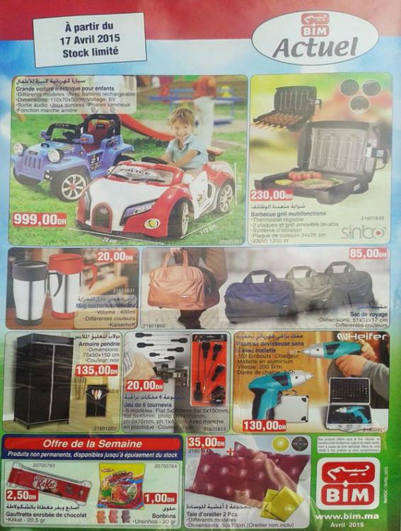 Catalogue Bim Maroc du 17 Avril 2015