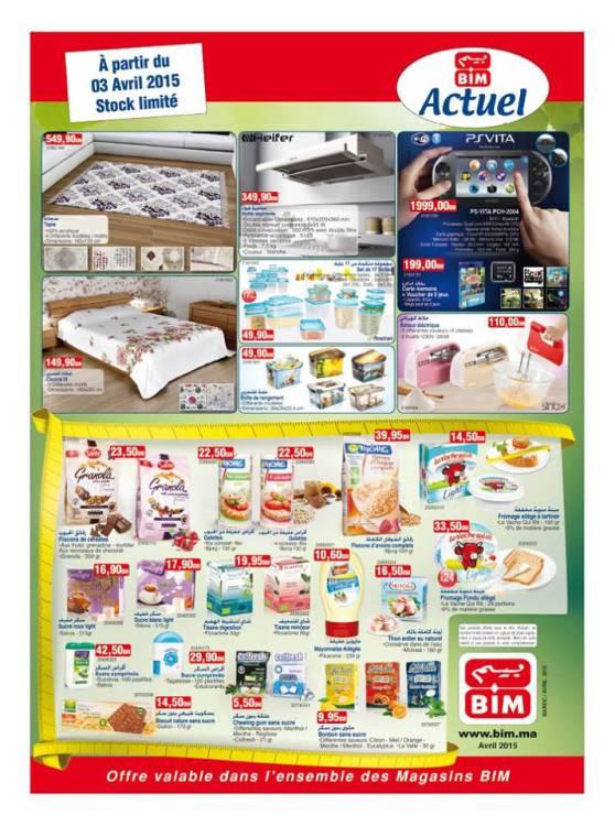 Catalogue Bim Maroc Du 3 Avril 2015 Promotion Au Maroc