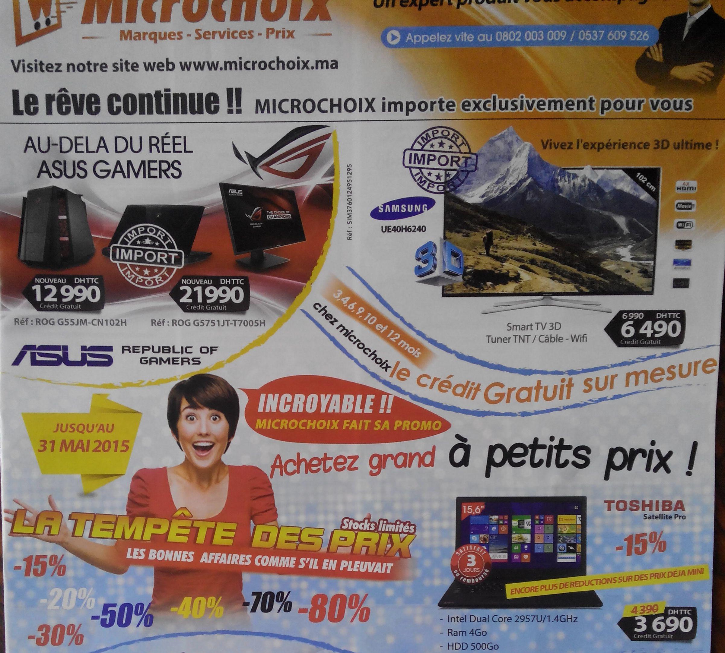 Microchoix Maroc