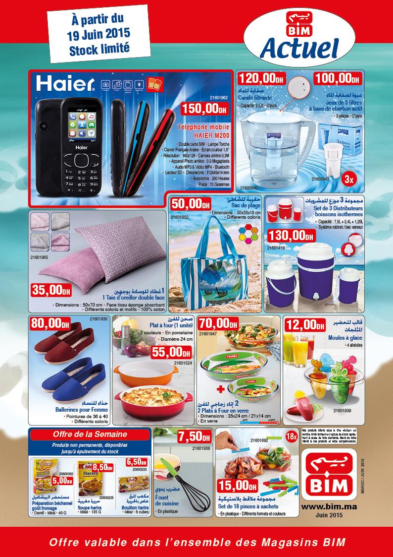 Catalogue Bim Pour Ramadan 192 Partir Du Vendredi 19 Juin
