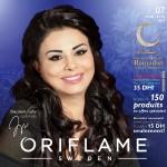 Oriflame-maroc-juillet-2015