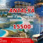 ANTALYA_promotion-maroc-vaoyage