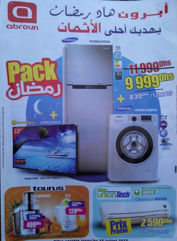 promotion ford ramadan 2015 maroc autos post. Black Bedroom Furniture Sets. Home Design Ideas