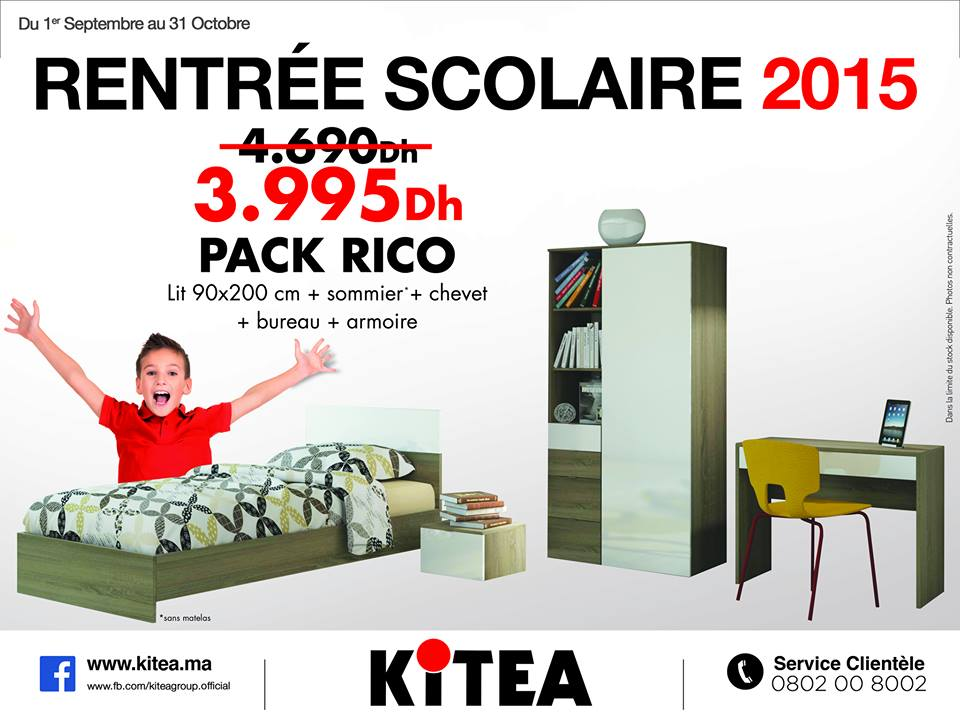 kitea maroc promotion de la rentr e scolaire 2015 kitea. Black Bedroom Furniture Sets. Home Design Ideas